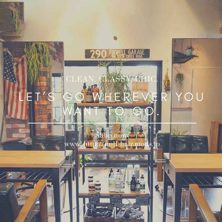 埼玉川越の美容室 No.11(ナンバージュウイチ)